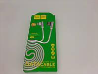 """USB Кабель HOCO U42 """"Exquisite steel"""" Type-C (1.2М) (белый), фото 1"""