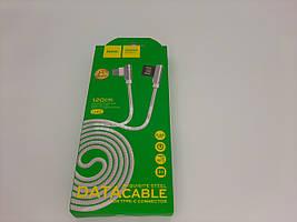 "USB Кабель HOCO U42 ""Exquisite steel"" Type-C (1.2 М) (білий)"