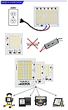 Smart IC SMD LED 30w 2700K Світлодіод 30w Світлодіодна збірка 2750Lm + Драйвер, фото 9