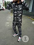 Мужской осенний спортивный костюм камуфляжный зауженного кроя с капюшоном. Мужской спортивный костюм на замке, фото 2
