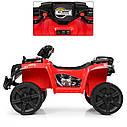 Дитячий квадроцикл ZP 5138 E-3, mp3, USB, колеса EVA, червоний, фото 2