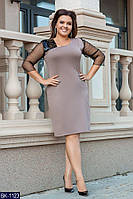 Женское платье трикотаж 48, 50, 52 р. батал / большие размеры
