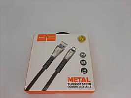 "USB Кабель HOCO U48 ""Superiror Speed"" microUSB (1.2 М) (чорний)"
