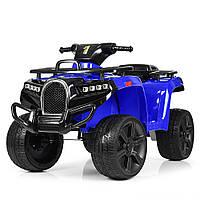 Детский квадроцикл ZP 5138 E-4, mp3, USB, колеса EVA, синий