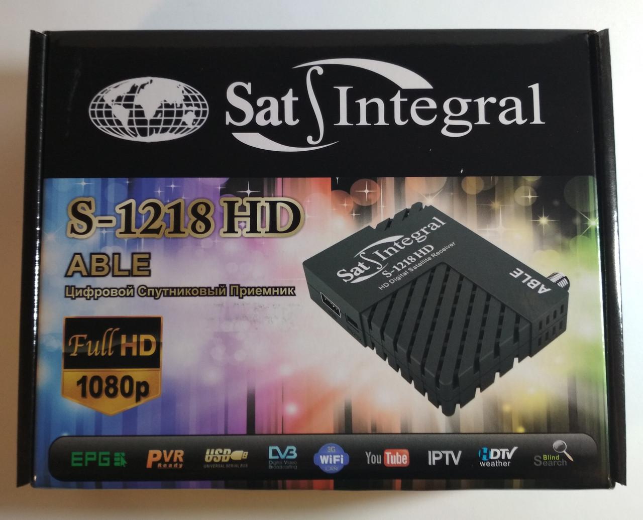 Спутниковый тюнер ресивер Sat-Integral S-1218 HD ABLE