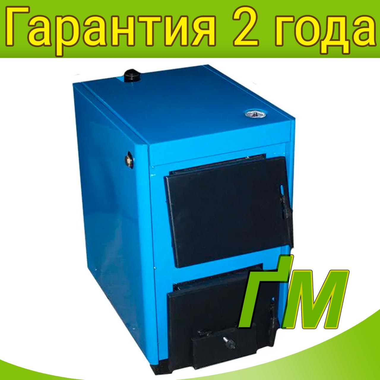 """Твердотопливный котел """"Огонёк"""" КОТВ-16Д"""