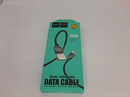 """USB Кабель HOCO U55 """"Outstanding"""" Type-C (1.2 М) (чорний)"""