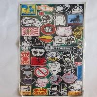 Наклейка-стикер с подрезкой  цветная №1 (28х55)