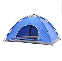 Палатка автоматическая Smart Camp, 4-х местная, синяя - 150560