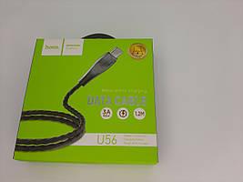 "USB Кабель HOCO U56 ""Metal armor"" Type-C (1.2 М) (сірий)"