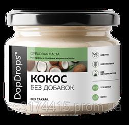 Паста ореховая DopDrops™ Кокос (250 грамм)