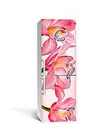 Виниловая наклейка на холодильник Королевские Орхидеи (ламинированная пленка ПВХ) розовые цветы 650*2000 мм