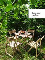 Деревянная мебель  |  Мебель из бука   |мебель в кухню складная