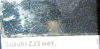 Автомобильный Реставрационный карандаш SUZUKI  ZJ3
