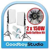 Комплект света Софтбокс 1300W (2X 150W CFL bulb) 50x70cm