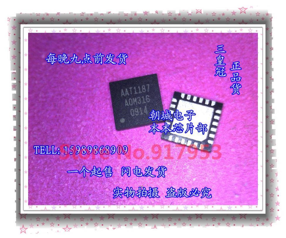 Микросхема AAT1187A