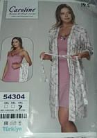 """Халат и ночная сорочка в комплекте 2XL,3XL,4XL """"Caroline"""" Турция"""