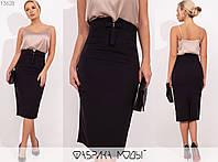 Стильная женская облегающая юбка-карандаш  в деловом стиле и с разрезом сзади  (р.42-48). Арт-2657/23