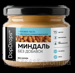 Паста ореховая DopDrops™ Миндаль (250 грамм)