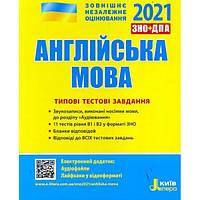 Типові тестові завдання ЗНО 2021: Англійська мова