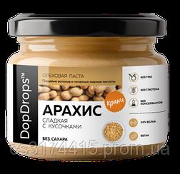 Паста ореховая сладкая хрустящая DopDrops™ Арахис Кранч без Сахара (250 грамм)