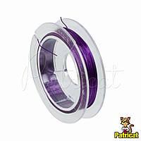 Ювелирная проволока Фиолетовая 0.3 мм 10 м