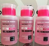 Рідина для зняття гель-лаку,біо гелю і акрилу Professional 150 ml, фото 2