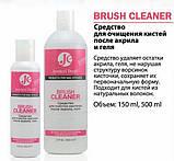 Brush Cleaner Jerden PROFF 500 ml Джерден Профф(средство для очистки кисточек), фото 2