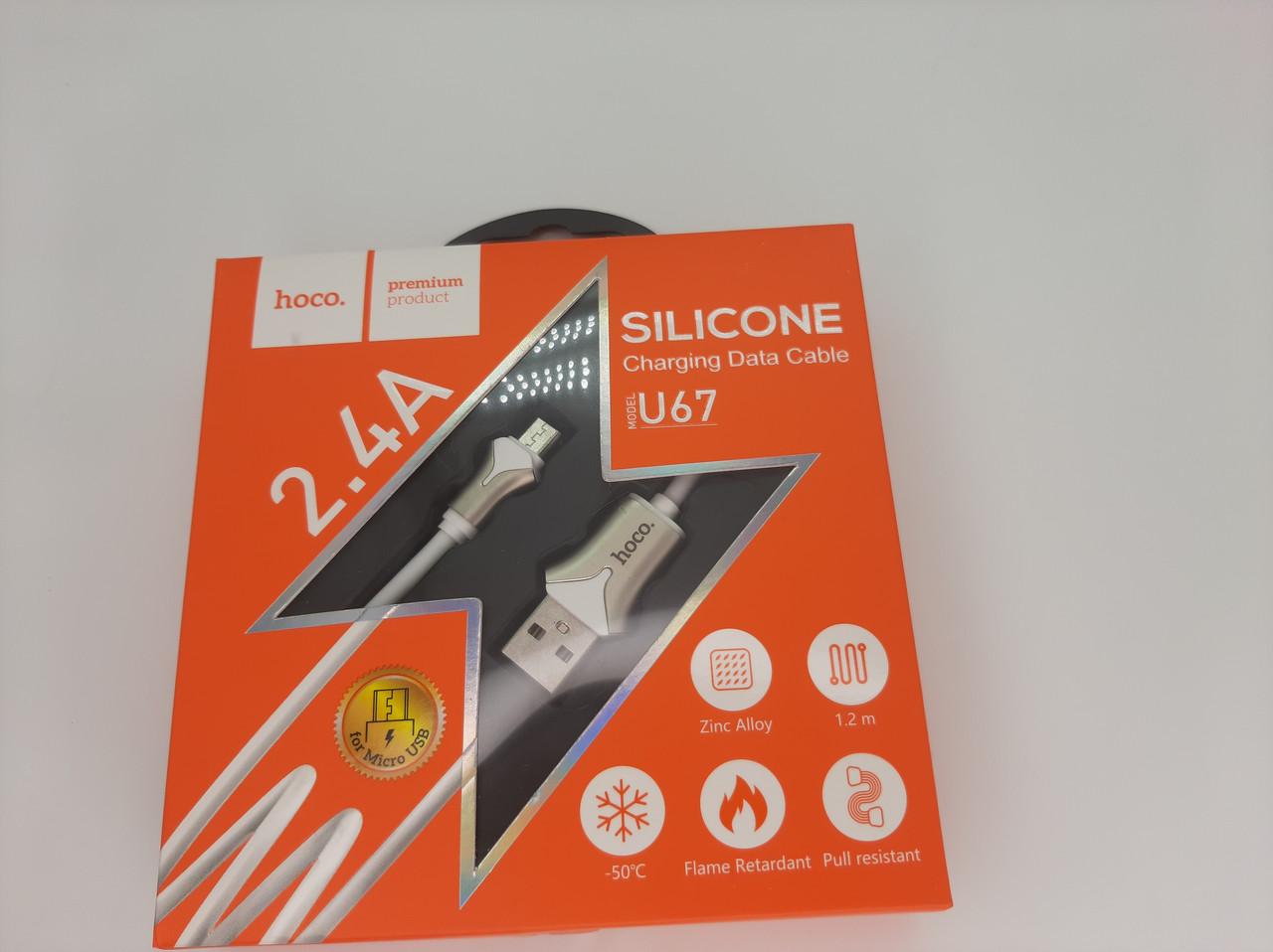 "USB Кабель HOCO U67 ""Soft Silicone"" microUSB (1,2М) (белый)"
