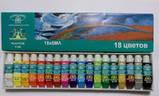 Акрилові фарби 18 кольорів по 6 мл Глобал, фото 4