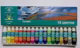 Акрилові фарби 18 кольорів по 6 мл Глобал, фото 5