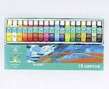 Акрилові фарби 18 кольорів по 6 мл Глобал, фото 7