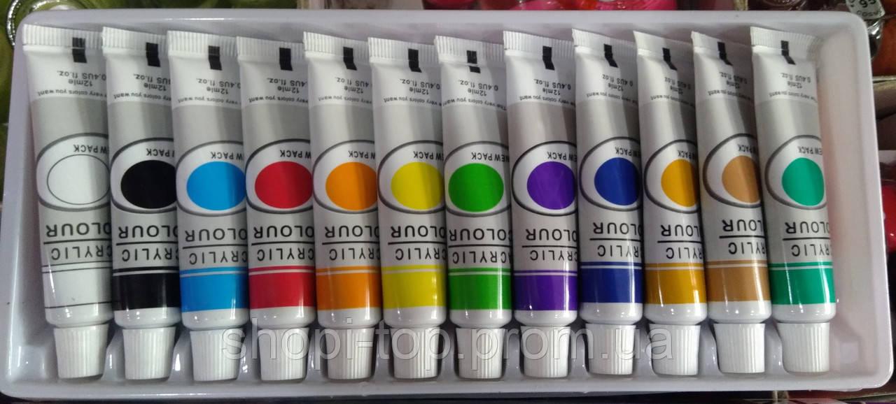 """Акриловые краски """"Acrylic Colour """" 12 цветов по 12 мл"""