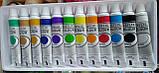 """Акриловые краски """"Acrylic Colour """" 12 цветов по 12 мл, фото 2"""