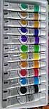 """Акриловые краски """"Acrylic Colour """" 12 цветов по 12 мл, фото 7"""
