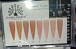 База Камуфляж Френч French Rubber base code Global Fashion 8мл,В наявності 8 кольорів, фото 3
