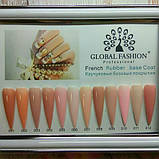 База Камуфляж Френч French Rubber base code Global Fashion 8мл,В наявності 8 кольорів, фото 10