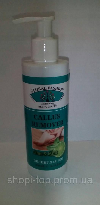 Callus Remover Global — размягчитель для пяток (Жидкий пилинг) 200 мл.