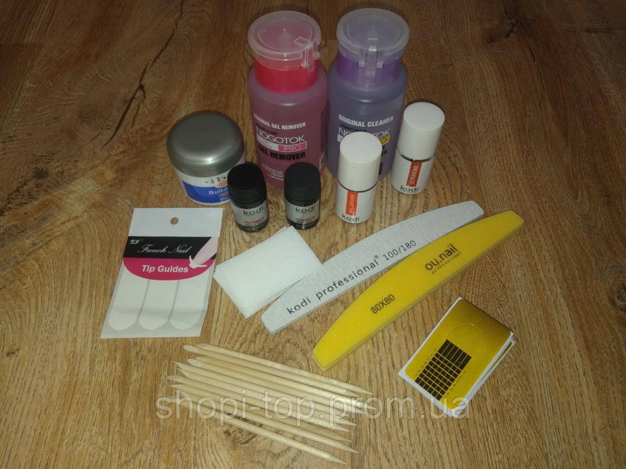 Стартовый набор для наращивания ногтей Kodi (41 предмет) 2 вида геля на выбор,номер 2