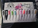 Гель-фарба для дизайну нігтів і стемпинга 8 ml Global Fashion,21 колір, фото 4