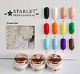 Крем гель Starlet Professional для обьемных рисунков и лепки ,5 г, фото 3
