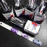 Акварельні фарби з ефектом розтікання 12мл, 12 відтінків,топ для акварельного малюнка на нігтях, фото 5