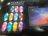 Акварельні фарби з ефектом розтікання 12мл, 12 відтінків,топ для акварельного малюнка на нігтях, фото 10