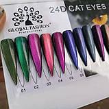 Гель-лаки кошки 24D Global fashion 8ml, фото 7