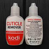 Ремувер для удаления кутикулы Kodi Professional Cuticle Remover 30 мл, фото 3