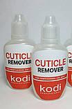 Ремувер для удаления кутикулы Kodi Professional Cuticle Remover 30 мл, фото 4