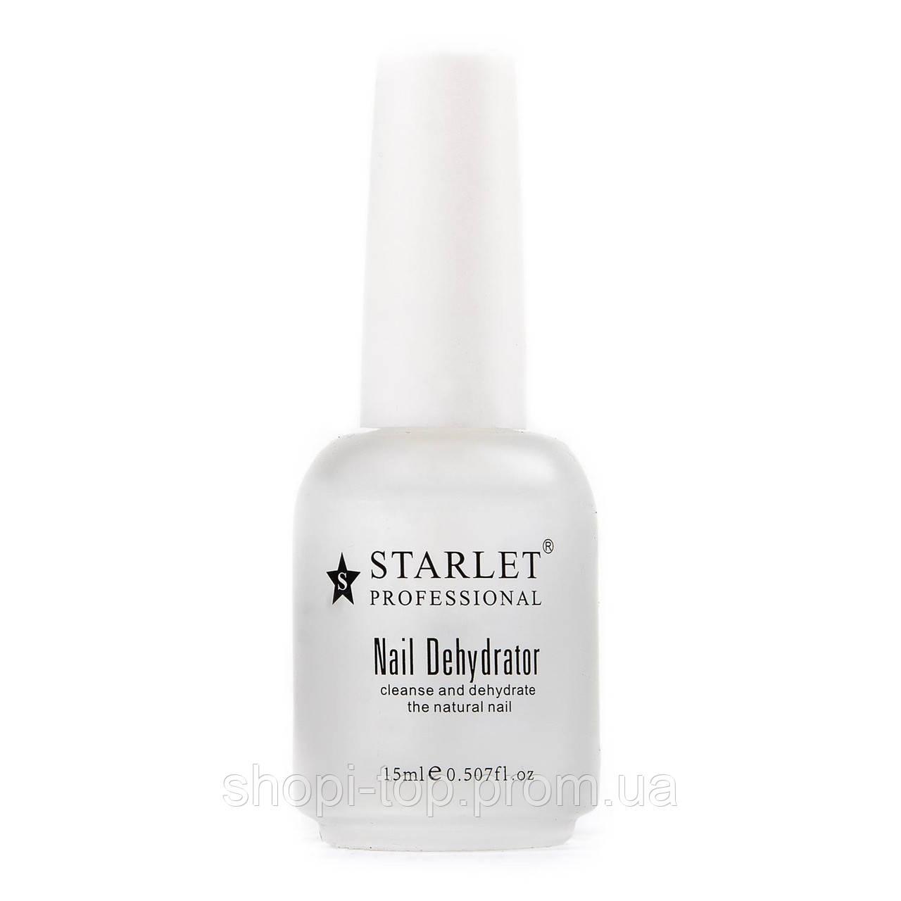 Starlet Nail Dehydrator Дегидратор для ногтей, 15мл