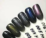 Каучуковая база для гель лака френч чёрная с шиммером , Rubber Base Coat French, 8 мл., Global Fashion, фото 6