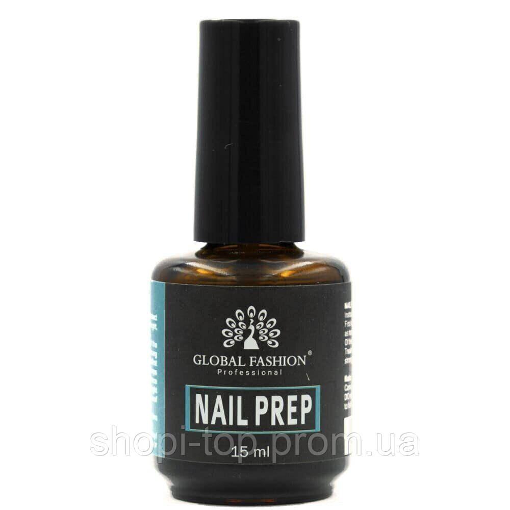 Знежирювач для нігтів Global Fashion Nail Prep 15 мл