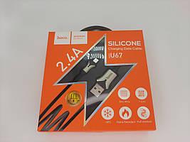 "USB Кабель HOCO U67 ""Soft Silicone"" microUSB (1,2 М) (чорний)"